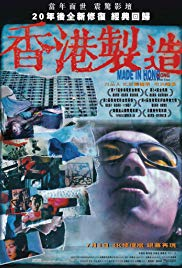 Made in Hong Kong (1997)