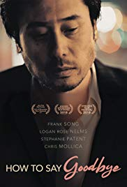 How to Say Goodbye (2018)