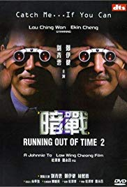 Running Out of Time 2 (2001)
