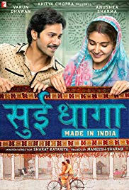 Made in India (2018)