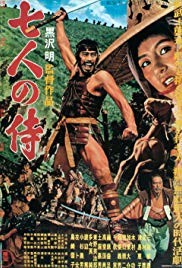 Shichinin no samurai (1954)