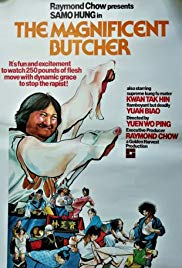 The Magnificent Butcher (1979)