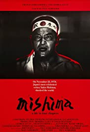 Mishima: A Life in Four Chapters (1985)