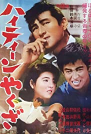 Teenage Yakuza (1962)