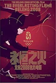 The Everlasting Flame: Beijing 2008 (2009)
