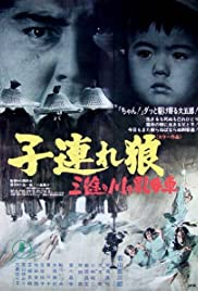 Lone Wolf & Cub: Baby Cart River (1972)
