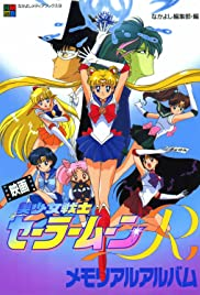 Sailor Moon R the Movie: Promise of the Rose (1993)