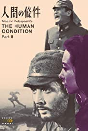 The Human Condition 2: The Road to Eternity (1959)